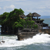Private Royal Tugudom Dining Experience with Sunset at Tanah Lot Temple