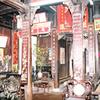 Tan Ky Ancient House