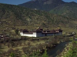 Bhutan National Museum