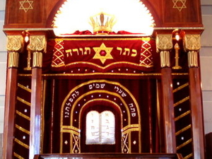 Tbilisi Great Synagogue