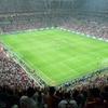 Türk Telekom Arena Inside
