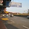 Terminal 1 Soekarno-Hatta International Airport