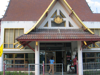 Thai Rice Farmers National Museum