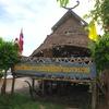 Thai Soang Village