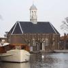 Thamer Church