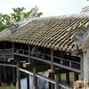 Thanh Toan Tile - Roofed Bridge