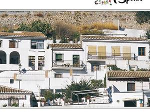 The Albaicin Neighbourhood