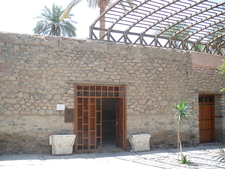 The Aqaba Archaeological Museum