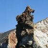 The Bear Rocks Off The Shore Of Milos