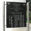 The Commemorative Plaque In The Park