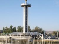 Jizzakh