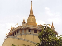 Wat Saket