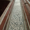 The Great Gate Calligraphy