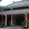 The Huaisheng Mosque