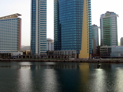 The International Financial Centre - Trinidad And Tobago