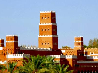 The Mosque Of Muhammad Ibn Abd Al-Wahhab