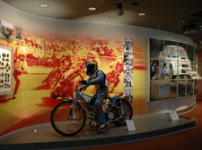 The Museum Of Sports And Tourism
