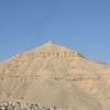 The Peak Al Qurn