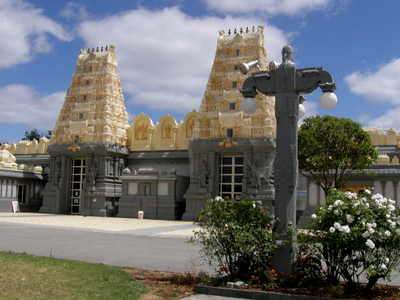 The Shri Shiva Vishnu Temple