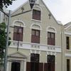 The Wayang Museum