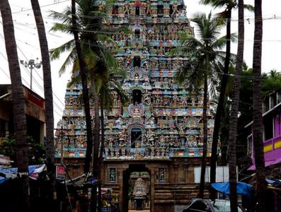 Thirunageswaram Thanjavur