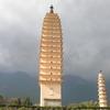 Three Pagodas From Bottom View