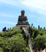Tian Tan Buddha From Afar