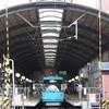 Setagaya Line Terminal