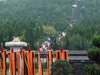 Mausoleum First Qin Emperor
