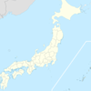 Tonami Is Located In Japan