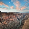 Toroweap Sunrise In Grand Canyon NP