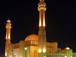 Hamad Town