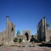Tourist Attractions In Samarkand