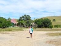 Komodo National Park Visitor Center Rinca