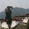 General View Of Trongsa Dzong
