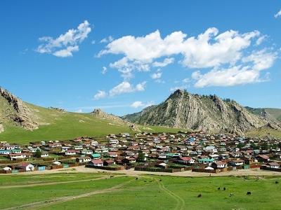 Tsetserleg Town In Mongolia
