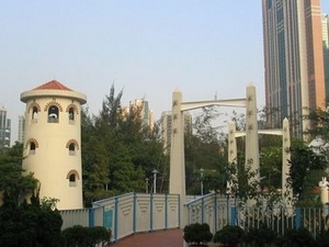 Tsuen Wan Park