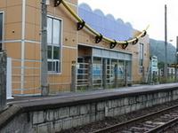Tsugaru Futamata Station