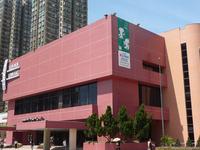 Tuen Mun Câmara Municipal