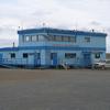 Tuktoyaktuk Airport