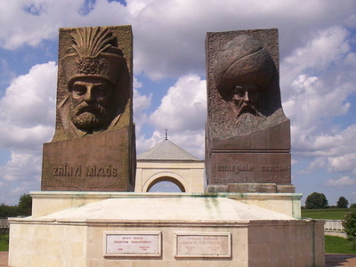Turkish-Hungarian Friendship Park In Szigetvar