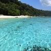 Turtle Bay - Perhentian Islands