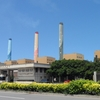 Taichung Power Plant