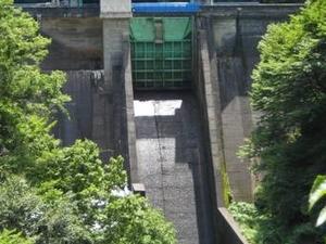 Tainai Dam