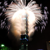 New Year's Eve Fireworks At Taipei 101