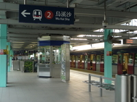 Tai Shui Hang Station