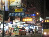 Tai Tong Road Stop