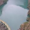 Taiwan Jung Hua Dam