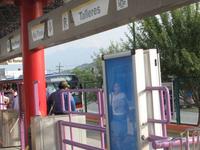 Talleres Monterrey Metro