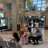Inside Terminal